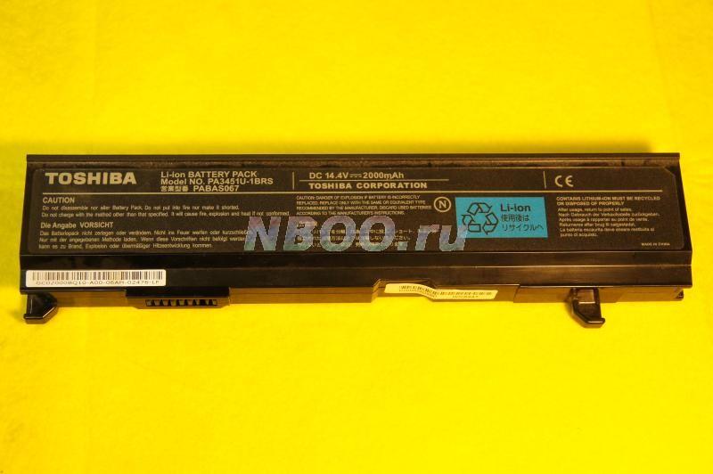 Аккумулятор PA3451U-1BRS для Toshiba