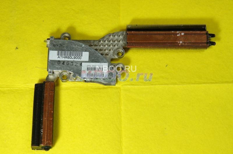 Радиатор системы охлаждения  HP  ATHR60L9000