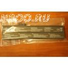 Аккумулятор 3S4400-F1P1-02 для Fujitsu-SIEMENS AMILO A1667G
